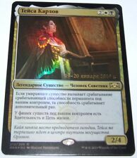 Russian Foil Teysa Karlov Promo MTG NM Ravnica Allegiance Magic The Gathering
