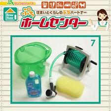 Rare! Re-ment Miniature Home Garden No.7 Sprinkler Hose Reel, Car Wash Detergent