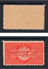 Saudi Arabia Hejaz 1925 SC#L58a