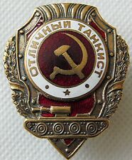 Excellent Tanker - USSR Russian Army Metal Badge Award