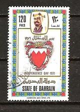 BAHRAIN # 184 Used COAT OF ARMS