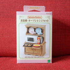 Sylvanian Families CUPBOARD & MICROWAVE OVEN SET Epoch Japan Calico Critters