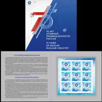 Russia-2020. 75th anniversary of the Russian nuclear industry. Overprinted sheet