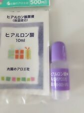 Brand New Japan Cosme Award No 1 YAIYO Hyluronic Acid Essence Serum 10ml �Ž�尿�…��ŽŸ液
