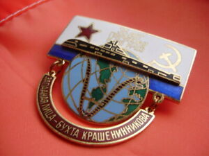 "Soviet navy memorable badge ""35 years of  passage of K-116 and K-133"""
