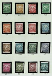 Barbados: 1938, Colony Badge definitive, Mint very lightly hinged set.