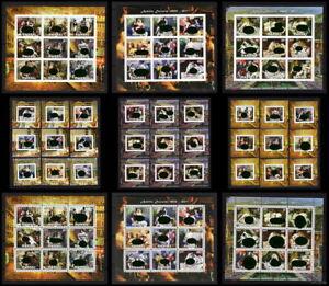 MNH - Kamasutra - Art - Painting SOUVENIR postage stamps