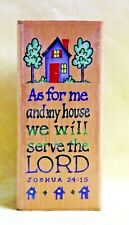 """Rubber Stamp Stampendous! """"As for me and my house we will serve the LORD"""". Rubbe"""