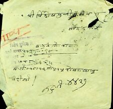 NEPAL STAMPLESS OFFICIAL COVER WRITTEN IN LOCAL SCRIPT WITH FAULTS
