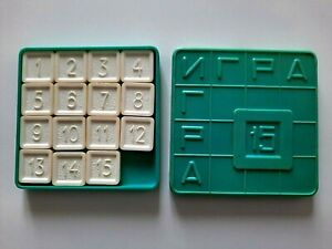 Russian Puzzle 15 Soviet game Vintage 80s Full set