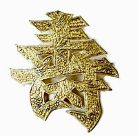 Vintage Ornate 9CT Gold On Silver Chinese Character Brooch - GIFT BOXED