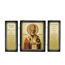 IconeTriptyque Saint Nicolas, icone religieuse chrétienne cadeau Paques Icone