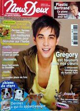 Mag 2008: GREGORY LEMARCHAL_PLASTIC BERTRAND