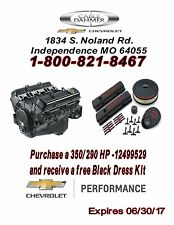 Chevrolet Performance 350/290HP Crate Engine 12499529