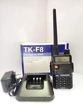 Kenwood TK-F8 Two-Way Radio