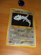 POKEMON POCKET JAPANESE GAME CARD CARTE Steelix No.208 LV.64 HP110 JAPAN NM