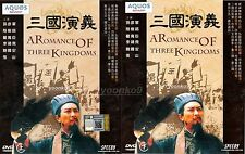 21 DVD Romance of the Three Kingdoms (1994)TV 1-84 End English Sub Chinese Drama