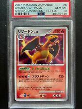 Pokemon PSA 10 GEM MINT 1st Edition 2007 Charizard Japanese Shining Darkness