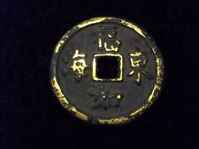 ANCIENT CHINA GOLD GILT COIN VERY RARE OLD CHINESE BRONZE SILVER CASH-479-