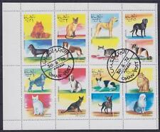 Oman Hunde + Katzen toller Kleinbogen 1972, gest., dogs + cats, used