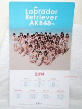 AKB48 Labrador Retriever 2014 Taiwan Promo 2014 Half Year Calendar Poster