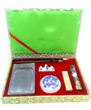 Calligraphy Set in Brocade Box