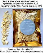 Genuine Pure White Shilajit 1.76oz (50gms) in Bag, Stone Oil, Brakshun,Mumijo