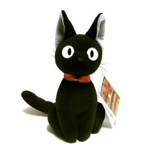 Kiki's Delivery Service Cat Jiji Plush Doll Stuffed Toy 20cm