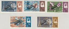 Qatar 1966 Space Rendezvous Gemini Ovpt in Black Revalued Complete Set of 5, F-V