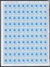 La Turchia 1977 5K su 1K funzionari MNH completa completa foglio NUM. 153