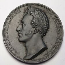 LOUIS XVIII : RENTREE TRIOMPHALE DU DUC D'ANGOULEME 1823 - RARE