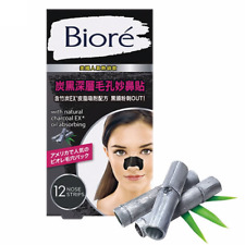 [BIORE] Natural Charcoal BLACK Nose Strips Remove Blackhead Oil Absorbing 12pcs