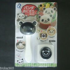 Panda Onigiri Mold Rice Ball Kit / Nori Seaweed Punch Cutter / Bento Accessories