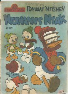 "GREECE GREEK EDITION VERY OLD COMIC MAGAZINE ""ΝΤΟΝΑΛΝΤ ΝΤΑΚ"" 163 ΓΕΛΙΟ ΚΑΙ ΧΑΡΑ"