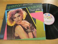 LP Madonna Like a Virgin Vinyl Balkanton BTA 11999 Bulgarien Schallplatte