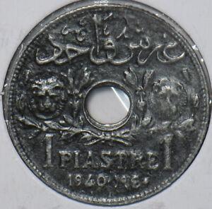 Lebanon 1940 Piastre 296449 combine shipping