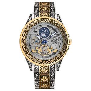 Forsining Men's Automatic Mechanical Watch Tourbillon Luminous Hands Steel Band