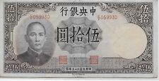CENTRAL BANK OF CHINA...1944 50 YUAN BANKNOTE