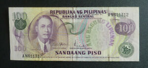 Phillipines Banknote - (1974-85) 100 Piso VF Sign. 8 (P164a)