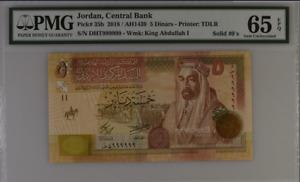 Jordan, Central Bank 5 DINAR SOLID 99999 PMG-65, P35H RARE 2018