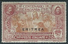1923 ERITREA PROPAGANDA FIDE 30 CENT MH * - ED1007