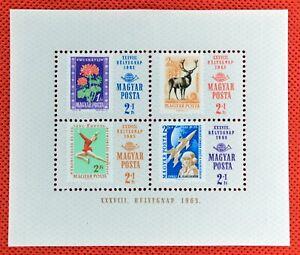 ZAYIX - 1965 Hungary B257b MNH souvenir sheet - stamps on stamps