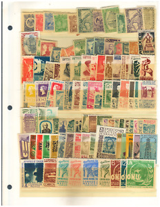 bb1137 MEXICO 100 Old Surface Stamps MNH (Mint Never Hinged) 1915-1960