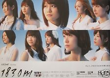 "AKB48 ""1830M"" ASIAN PROMO POSTER - J-Pop Music, Japanese Girl Group"