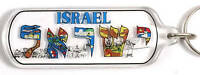 Colorful ISRAEL Souvenir Long Keychain Tiny Israeli Images Key Ring Hebrew & Eng