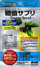 Mulberry leaf extract supplement 20 days 4800mg sugar balance supplements energy