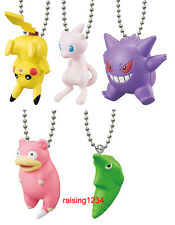 BANDAI Pokemon Sun & Moon Linked Mascot 2 Keychain Figure set of 5 Pikachu Mew