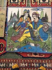 New listing Lot of 9 Vintage Hand Painted Folk Art Ceramic Tiles from Afghanistan