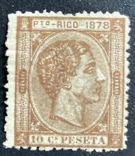 Puerto Rico: 1878 SC # 19, Unused/gum. See Scans. Cat $350. Lot # 082501