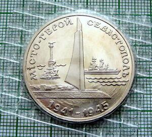 UKRAINE 1995 200000 KARBOVANTSIV, SEVASTOPOL - WWII HERO - CITIES, BU IN PLASTIC